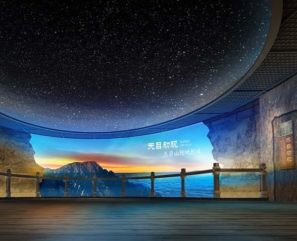 政府机关龙8娱乐平台-天目山遗址展示厅