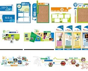 学校导视及走廊墙面文化设计-学校文化设计