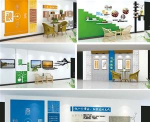 学校连廊小空间墙面设计-学校文化建设