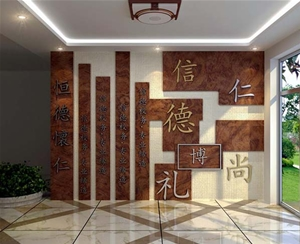 学校文化设计-门厅设计