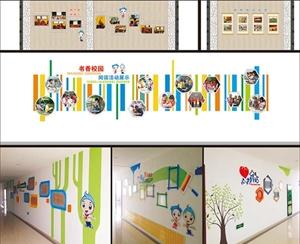 学校走廊文化设计-校园文化设计