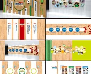 学校走廊文化-校园文化建设
