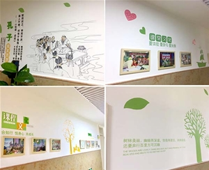 走廊文化-校园文化建设