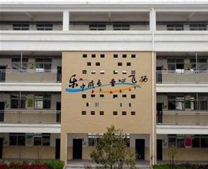 学校文化建设-教学楼外立面装饰