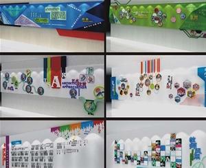 小学走廊墙面文化设计-校园文化设计