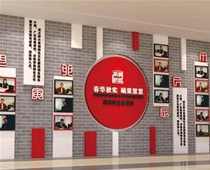 校园文化设计-大厅篆刻主题设计