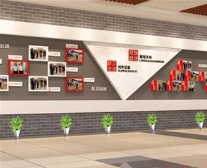 学校大厅篆刻主题设计-校园文化设计