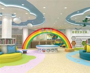 滁州市少儿图书馆