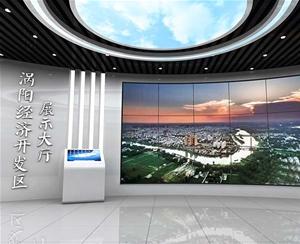 涡阳经开区龙8娱乐平台