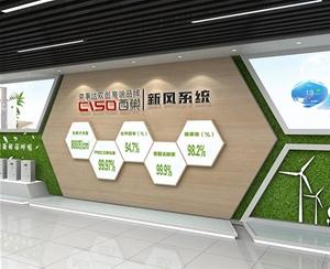 企业龙8娱乐平台-西巢新风龙8娱乐平台